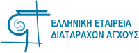 Hellenic Association for Anxiety Disorders